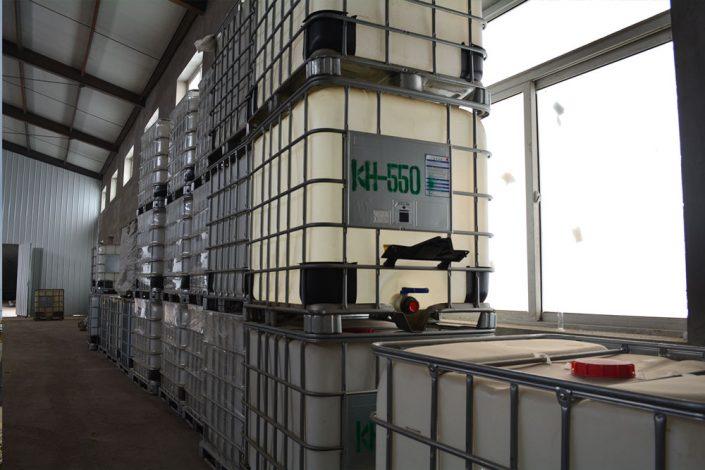 KH550 1吨包装